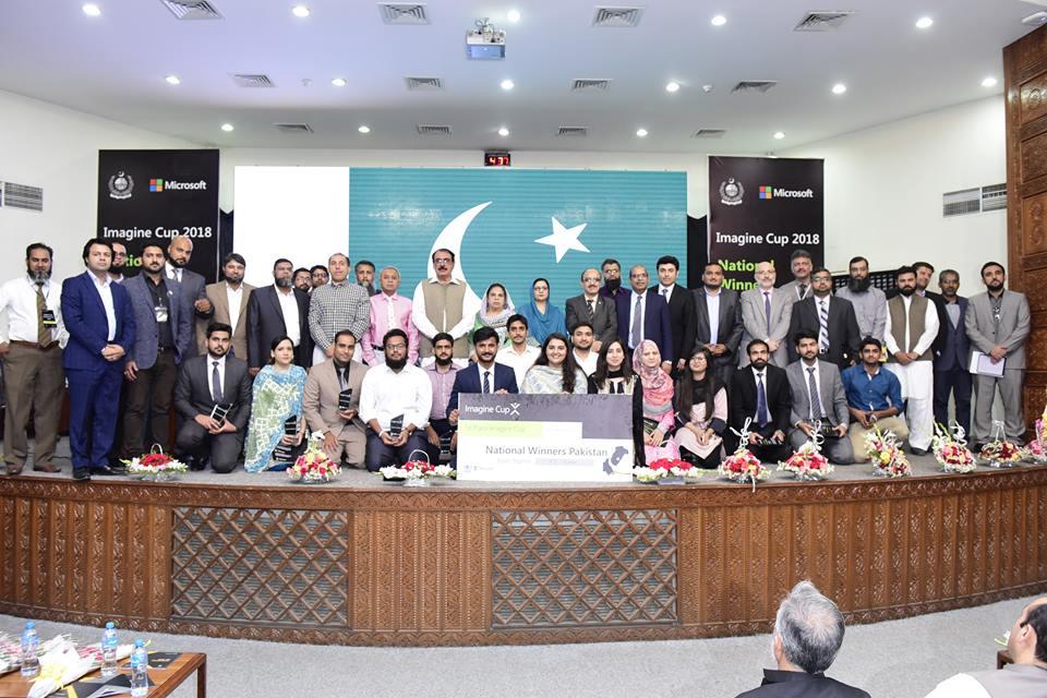Business Incubation Center, Bahria University Karachi Campus 5th