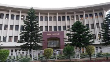 BU Qarz-e-Hasna Scheme