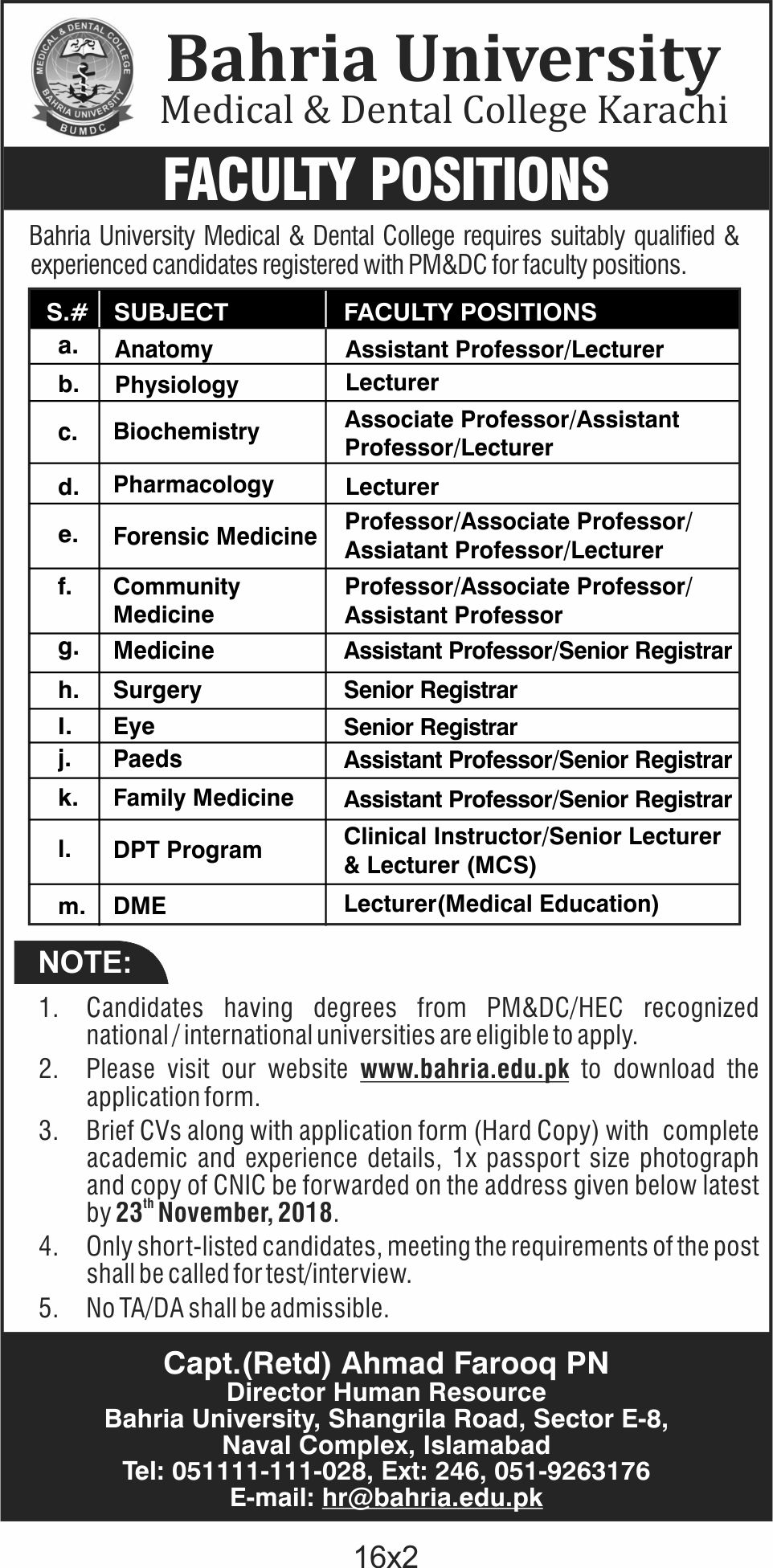 Situation Vacant : Faculty Position at BUMDC, Karachi