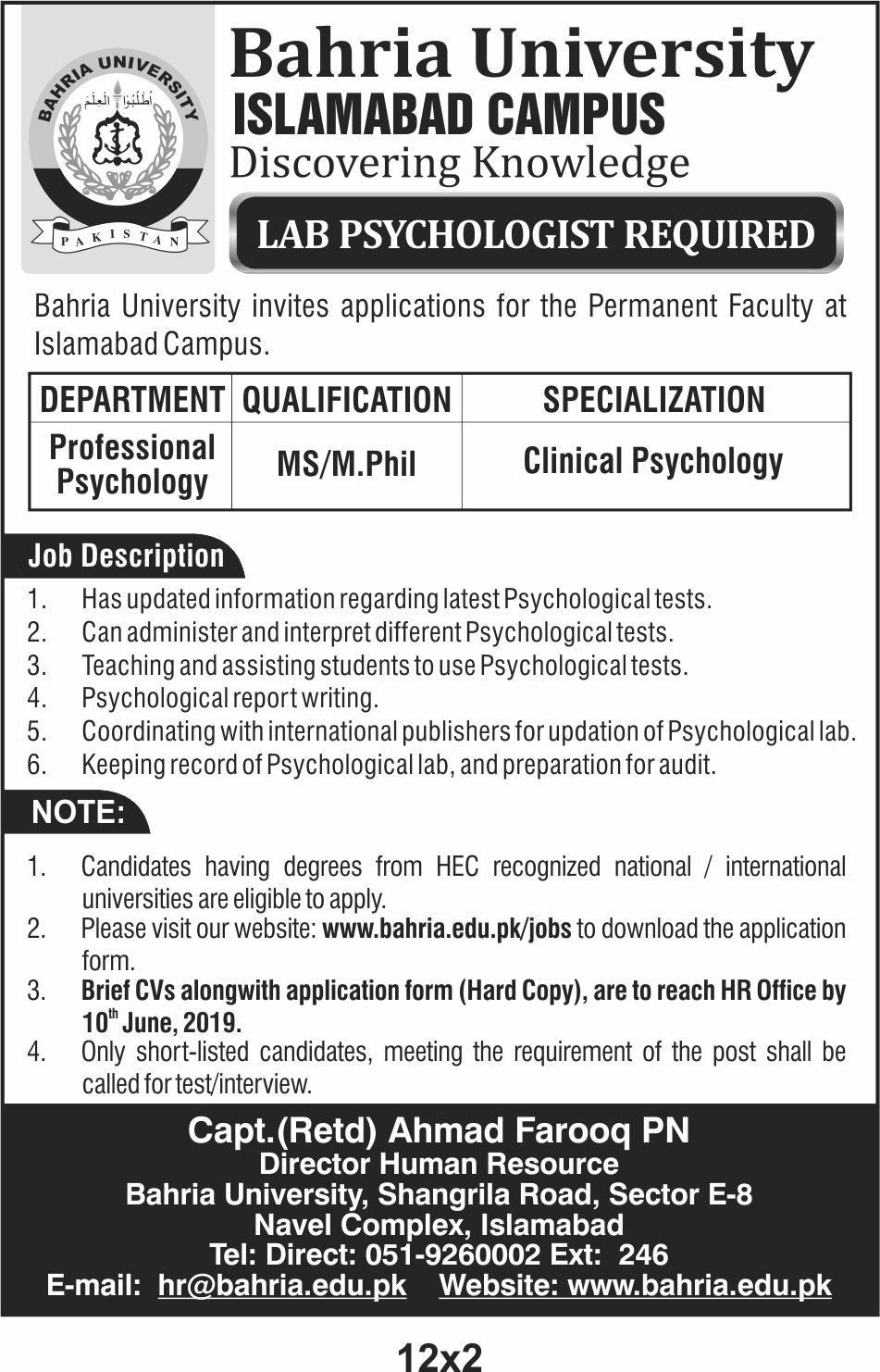 Situation Vacant: Faculty Required at BU Islamabad Campus